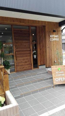 仙台 宮城 カフェ 喫茶店 穴場 画像